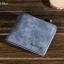 WS08-Blue กระเป๋าสตางค์ใบสั้น แนวนอน กระเป๋าสตางค์ผู้ชาย หนัง PU เกรดเอ สีน้ำเงิน thumbnail 1