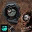 Casio G-Shock Mudman G-9300-1DR thumbnail 3