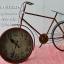 นาฬิกาสไตล์วินเทจ รูปทรงจักรยานวินเทจสีแดงสวยๆเก๋ๆ thumbnail 6