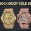 Casio G-Shock Limited Madel Crazy Gold series รุ่น GA-300GD-9A thumbnail 4