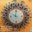 นาฬิกาติดผนังสีสวยๆ รูปดอกไม้พลอยพริ้ว Multi Color หลากสี thumbnail 1