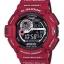 G-Shock MUDMAN รุ่น G-9300RD-4DR thumbnail 1