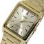 CASIO Standard Analog Men's Watch รุ่น MTP-V007G-9E thumbnail 2