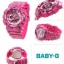 Casio Baby-G Standard ANALOG-DIGITAL รุ่น BA-110LP-4ADR thumbnail 5