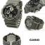 Casio G-Shock รุ่น GAC-100-8ADR thumbnail 4