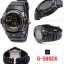 Casio G-Shock รุ่น G-7710-1DR thumbnail 3
