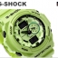 Casio G-Shock รุ่น GA-150A-3ADR thumbnail 2