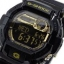 Casio G-Shock รุ่น GD-350BR-1DR LIMITED MODELS thumbnail 2