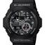 Casio G-Shock รุ่น GA-310-1ADR thumbnail 1