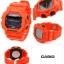 Casio G-Shock รุ่น GX-56-4DR thumbnail 3