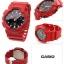 Casio G-Shock รุ่น GA-100B-4ADR thumbnail 3