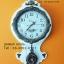 นาฬิกาแขวนติดผนังลายสวย Jebra ดีไซน์โรมัน ตัวเรือนสีขาว thumbnail 1