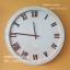 นาฬิกาติดผนัง Modern รุ่น Roman L ไซส์ 50 เซนติเมตร thumbnail 1