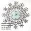 นาฬิกาติดผนังตกแต่งบ้าน รูปเกร็ดหิมะประดับพลอย thumbnail 1