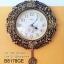 นาฬิกาติดผนัง Classic รุ่น B8178GE thumbnail 1