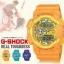Casio G-shock รุ่น GA-400A-9A thumbnail 3