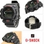 Casio G-Shock รุ่น DW-9052-1VDR thumbnail 3