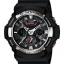 Casio G-Shock รุ่น GA-200-1ADR thumbnail 1