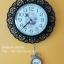นาฬิกาแขวนติดผนังแต่งบ้าน ทรงจาน สีดำ HE040 thumbnail 1