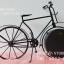 นาฬิกาสวยๆเก๋ๆ ทรงจักรยานวินเทจ ตั้งได้แขวนได้ thumbnail 3