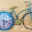 นาฬิกาติดผนัง รุ่นจักรยานวินเทจสีฟ้า ดีไซน์สวยเก๋ไม่เหมือนใคร thumbnail 1