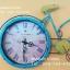 นาฬิกาติดผนัง รุ่นจักรยานวินเทจสีฟ้า ดีไซน์สวยเก๋ไม่เหมือนใคร thumbnail 2