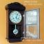 นาฬิกาไม้แบบโบราณติดผนัง สไตล์คลาสสิค รุ่น VC-0504 เป็นระบบไขลาน thumbnail 3