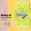 Casio BABY-G รุ่น BGA-185-9A (NEW Baby-G Pastel) thumbnail 2