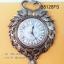นาฬิกาแขวนผนังสวยคลาสสิค รุ่นหงส์คู่ thumbnail 1