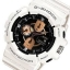 Casio G-Shock รุ่น GAC-100RG-7ADR LIMITED MODELS thumbnail 2