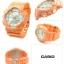 Casio G-Shock รุ่น GA-110SG-4ADR LIMITED MODELS thumbnail 2