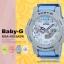 Casio BABY-G รุ่น BGA-185-2A (NEW Baby-G Pastel) thumbnail 3