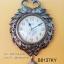 นาฬิกาแขวนผนังแต่งบ้าน นกยูงคู่ B8137KY thumbnail 1