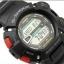 Casio G-Shock Mudman รุ่น G-9000-1V thumbnail 2