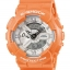 Casio G-Shock รุ่น GA-110SG-4ADR LIMITED MODELS thumbnail 1