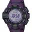 Casio Protrek Solar Power Men's Watch รุ่น PRG-270-6 thumbnail 1