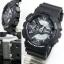 Casio G-Shock รุ่น GA-110C-1ADR thumbnail 2