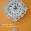 นาฬิกาแขวนสไตล์วินเทจเก๋ๆ สีขาวขอบโรมันประดับมุก thumbnail 1