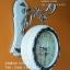 นาฬิกาติดผนังประดับตกแต่งบ้านแนววินเทจ รุ่น HT0158 สีขาวแตกลายงา thumbnail 1