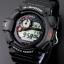 Casio G-Shock Mudman G-9300-1DR thumbnail 2