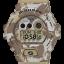 Casio G-Shock รุ่น GD-X6900MC-5 thumbnail 1