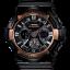 Casio G-Shock รุ่น GA-200RG-1ADR LIMITED MODELS thumbnail 1