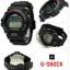 Casio G-Shock Standard Digital รุ่น DW-6900-1DR thumbnail 3