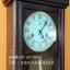 นาฬิกาไม้แบบโบราณติดผนัง สไตล์คลาสสิค รุ่น VC-0504 เป็นระบบไขลาน thumbnail 5