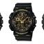 Casio G-Shock รุ่น GA-100CF-1A thumbnail 3