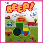 Beep - Puzzles Doodles and Facts about Things that Go