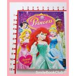 Princess Annual 2014 : Disney