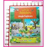 Little Readers : Jungle Explorers