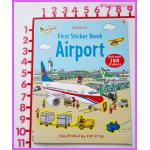 Usborne First Sticker Book Airport (with over 100 stickers)