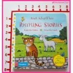 RHYMING STORIES :Katie the Kitten & Lizzy the Lamp - by Axel Sceffler